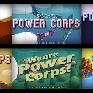 We Are Power Corps!