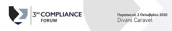 compliance3-banner.jpg