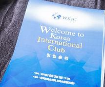 Wix WKIC program.jpg