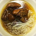 N23Rice Noodle Soup with Pig Feet