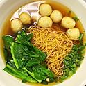 N13Fish Ball Noodle Soup