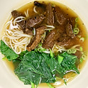 N6Southern China Rice Noodle with Braised Beef