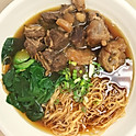 N11Chinese Beef Stew Noodle Soup