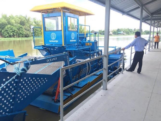 ส่งมอบครุภัณฑ์เรือกำจัดผักตบชวา ชนิดติดตั้งสายพานลำเลียง 1 ลำ รุ่น  OCEANUT ให้กับจังหวัดนครปฐม