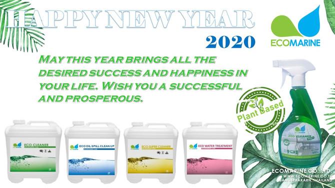 ในวาระดิถีขึ้นปีใหม่ ขออวยชัยทุกๆท่านจงสุขขี ให้ประสพพบแต่สิ่งดีดี และจงมีชีวีที่ยืนนาน บริษัท อีโคม