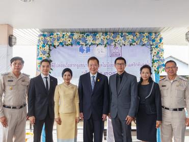 """เอเชียน มารีนฯ (อาชิม่า) ถือฤกษ์ดีทำพิธีปล่อยเรือลงน้ำ """"ท่าเรือ 304"""" ของการท่าเรือแห่งประเทศไทย"""