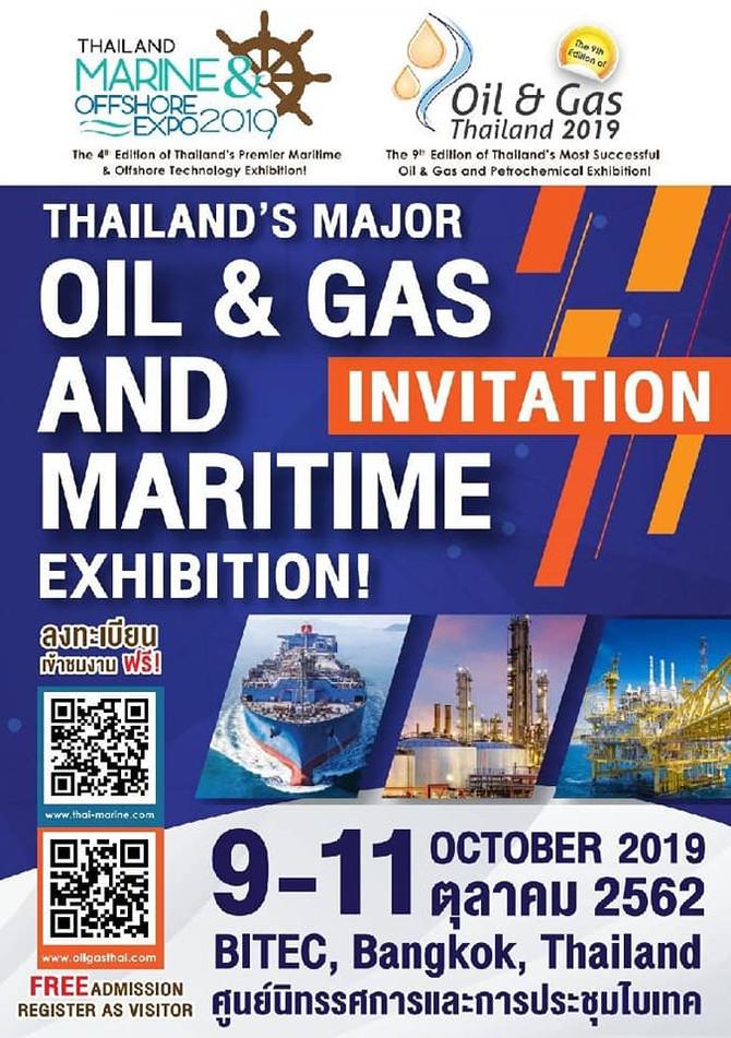 9 - 11 ตค. บริษัท อีโคมารีน จำกัด เข้าร่วมจัดนิทรรศการ  งาน Thailand Marine & Offshore EXPO 2019
