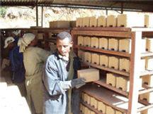 Äthiopien Projekt Selam