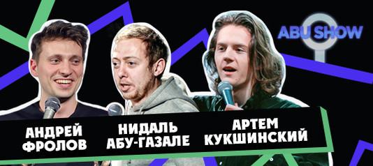 16-ноября-кукшинский-нидаль-фролов-537px
