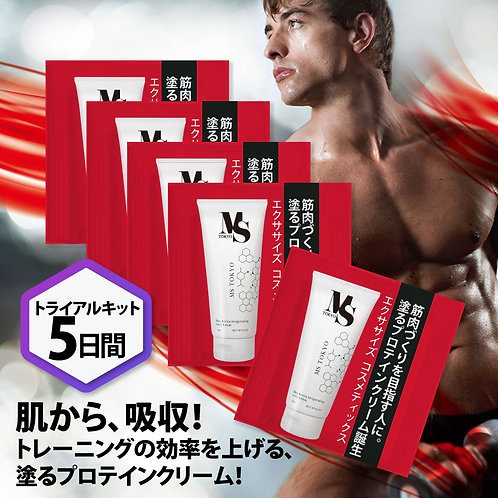 5 Days Muscle Care Kits