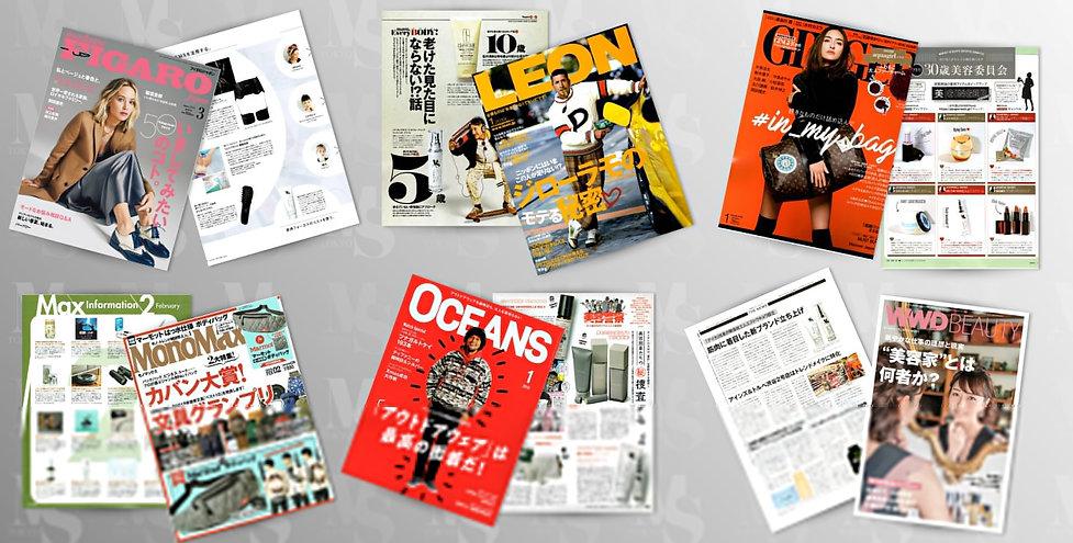 0219-雜誌報導整理-B.jpg