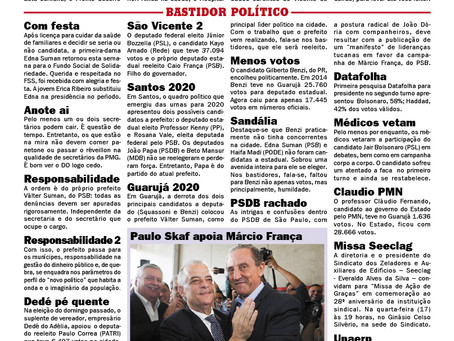 BASTIDOR POLÍTICO LITORAL - A POLÍTICA ESTADUAL, NACIONAL E NO LITORAL