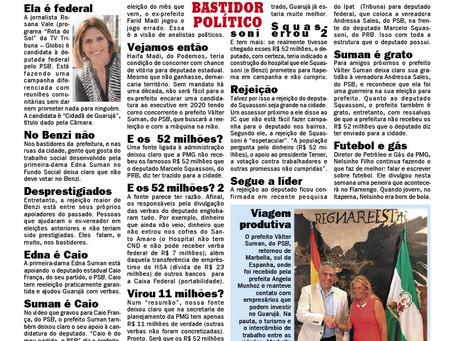 BASTIDOR POLÍTICO JORNAL DA CIDADE LITORAL