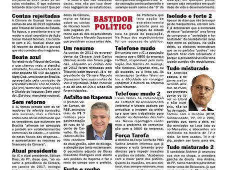 BASTIDOR POLÍTICO - CONFIRA AGORA AS NOVIDADES DA POLÍTICA REGIONAL