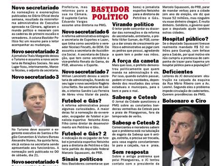 BASTIDOR POLÍTICO LITORAL - AMANHÃ NAS BANCAS