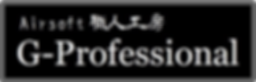 G-Professional ①.png
