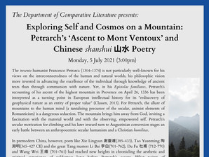 July 5: Beth Harper - Exploring Self and Cosmos on a Mountain