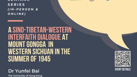 September 30: Yunfei Bai - A Sino-Tibetan-Western Interfaith Dialogue at Mount Gongga