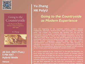 October 26: Yu Zhang - Going to the Countryside as Modern Experience