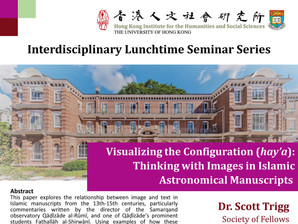 April 27: Scott Trigg - Visualizing the Configuration (hay'a)