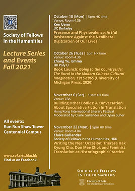 SOF_Poster_Lecture Series Fall 2021_r.jpg