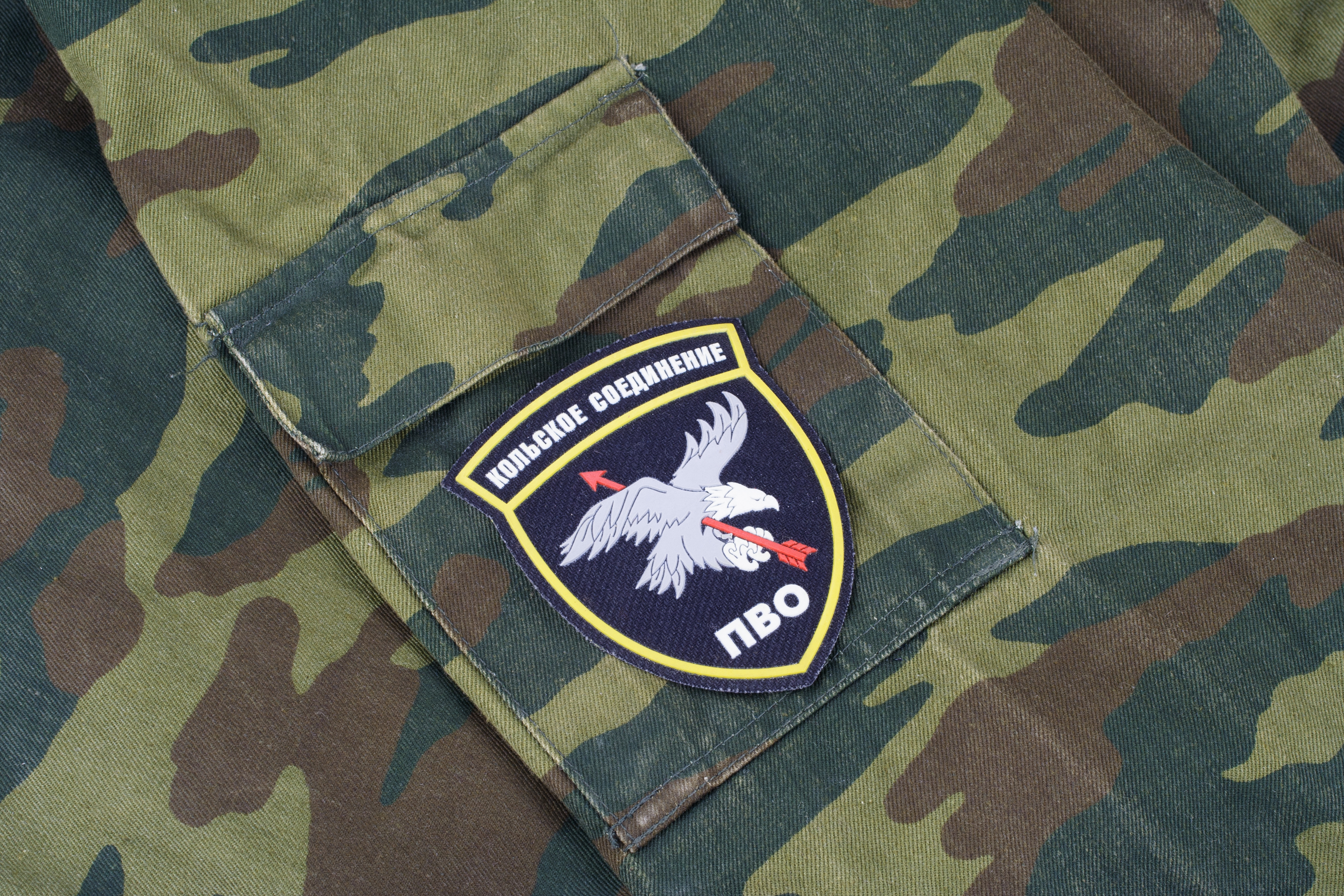 Bespoke military clothing