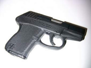 Social Security Disability to Tell FBI which Disability Recipients Should Not Have Guns