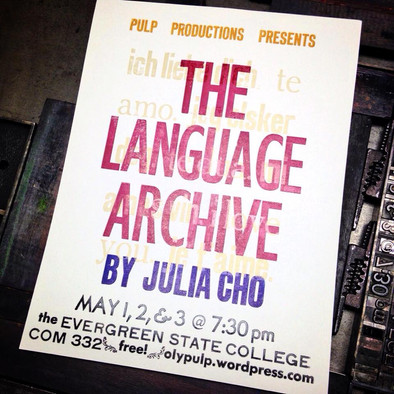 Poster for The Language Archive