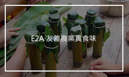 照片按鈕E2A.jpg