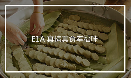 照片按鈕E1A.jpg