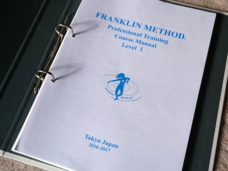 フランクリンメソッドと整動鍼の研修に行ってきました。