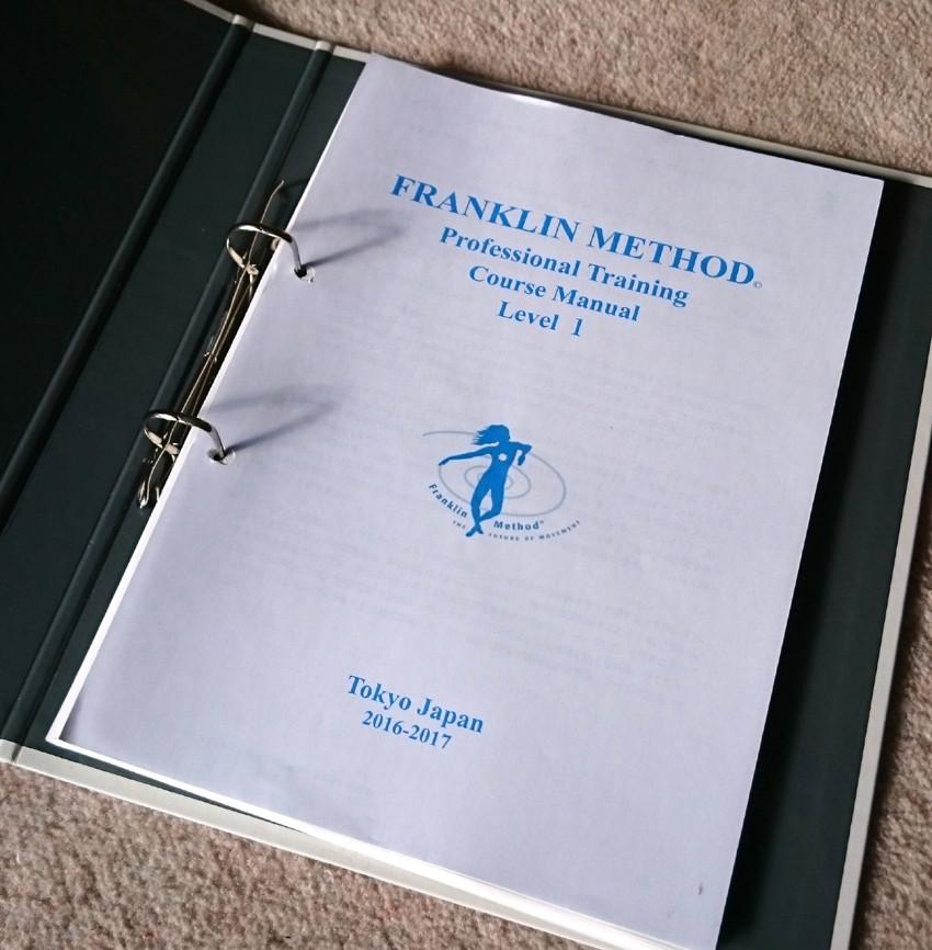 フランクリンメソッドのテキストの写真