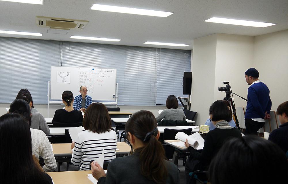 生理が楽になる勉強会 @東京