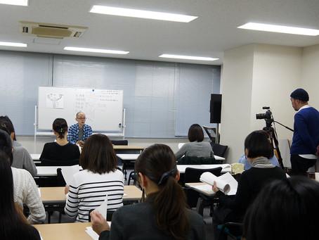 さすらいの鍼灸旅行記 ~春編① 陰陽ブラザーズ東京へ~