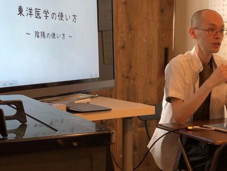 大阪での講座