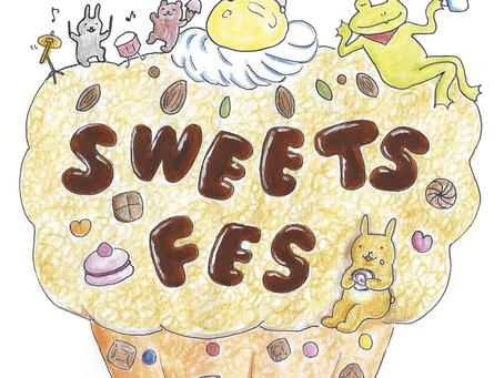 スウィーツフェス2016 出店店舗決定!