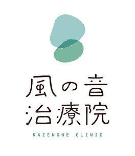 鍼灸 札幌 冷え 生理 体質改善