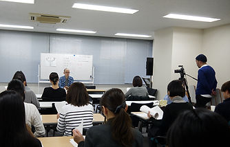 生理が楽になる、妊娠力が高くなる、勉強会 @東京