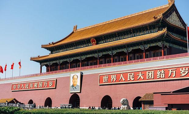 ACMF ADVISORY CHINA
