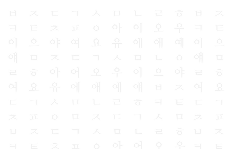 homapage_bgwallpaper_2 whitebg.png