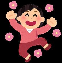 pose_dance_ukareru_woman.png