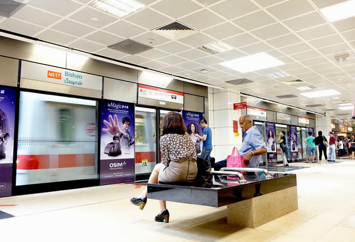 Singapore's MRT system