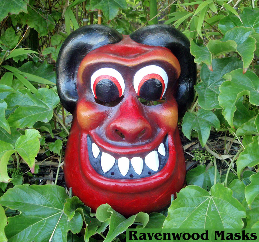 Goofy Monster Mask