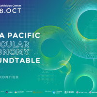 Asia-Pacific Circular Economy Roundtable  early bird ticket sales officially started!