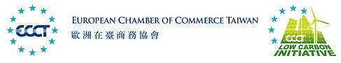歐洲ECCT在臺LCI_Logo白.jpg