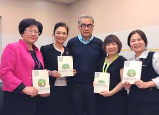 循環台灣基金會受邀至 2019年教育基金會年會演講