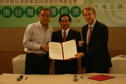 循環台灣基金會與荷蘭貿易暨投資辦事處簽訂MOU