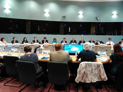 EU-Taiwan Industrial Dialogue