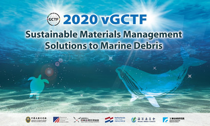 CTN emphasized on addressing marine debris challenge through circular economy on GCTF event