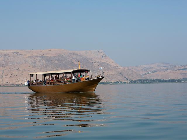 Mar Galilea